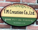 T.M.Creation Co.,Ltd看板